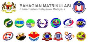 Semakan Tawaran Ke Program Matrikulasi KPM Sesi 2013/2014