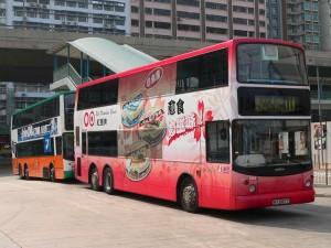 Bas Bateri Pertama di Hong Kong