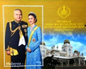 Setem Khas Sempena Pertabalan Sultan Perak Sultan Nazrin Shah