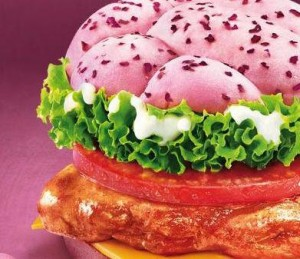 KFC Jual Burger Ayam Merah Jambu di China