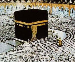 Kuota Jemaah Haji Kembali Jumlah Asal Bagi Tahun 2017
