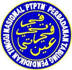Perbadanan Tabung Pendidikan Tinggi Nasional Sasar Kutipan Pinjaman RM4 bilion Tahun 2017