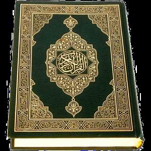 World Quran Hour 2017 Bakal Berlangsung Pada 31 Ogos 2017