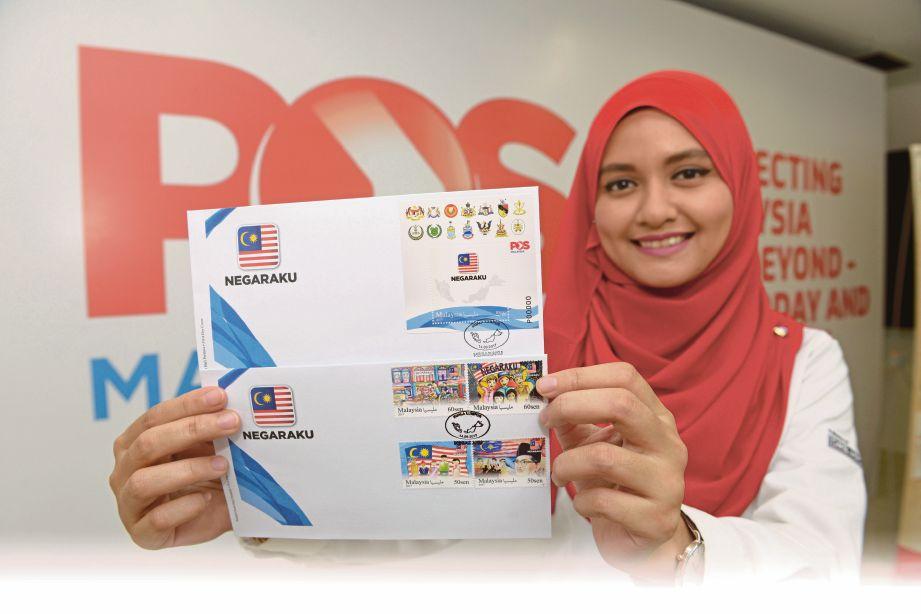 Setem Negaraku Dijual Sempena Hari Malaysia 16 September 2017